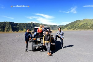 Sunrise in Bromo 31 Desember 2020-01  2020