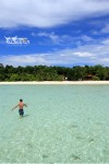Discovery Derawan Islands 21-24 September 2013